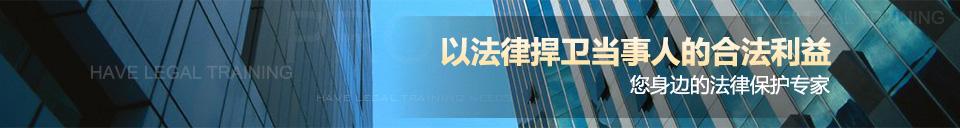 江浙沪房产律师网