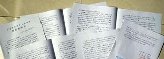 北京刑事辩护苏宝阳律师网