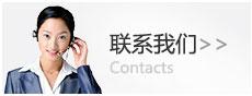 张晓晓律师律师介绍